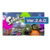 更新データ Ver. 2.6.0雑感【スプラトゥーン考察 / Splatoon攻略】